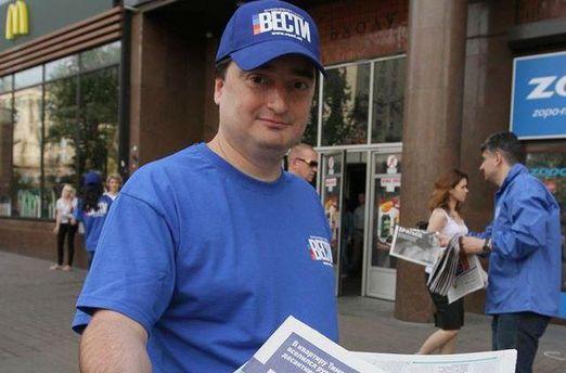 Главреда «Страна.ua» Игоря Гужву ожидает допрос вМВД