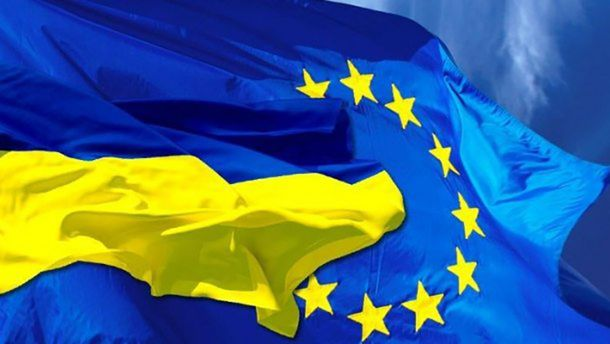 Європа з Україною