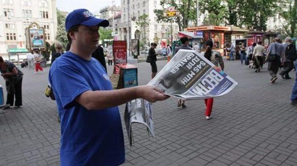Гужва и его детище скандальная газета