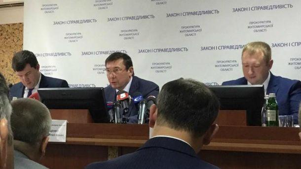 Луценко анонсировал очередное представление вРаду оснятии неприкосновенности снардепов