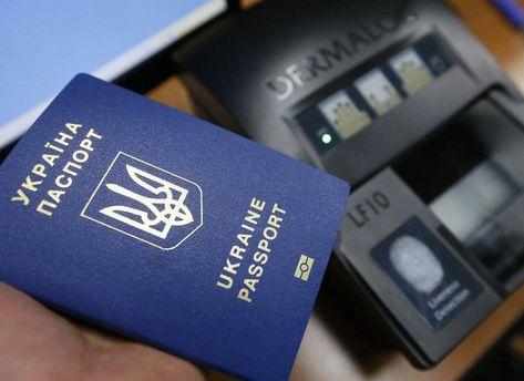 Як криссіяни підробляють собі українські біометричні паспорти