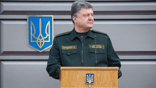 Український головно командувач Петро Порошенко