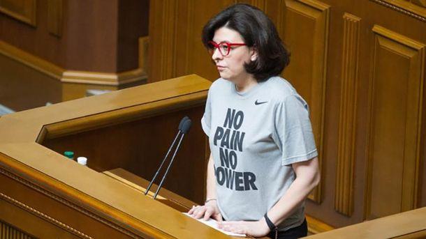 Оксану Сирод госпталзували