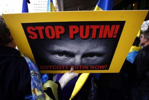 Хто зупинить агресивну Росію?