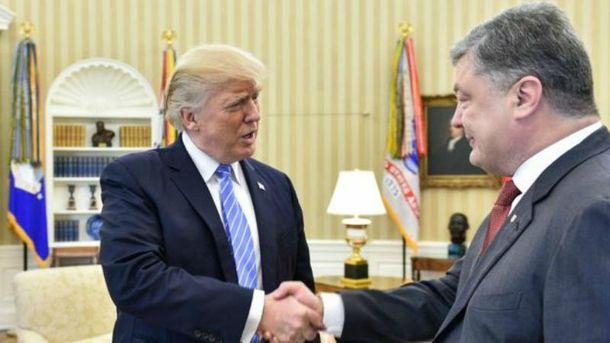 Трамп і Порошенко