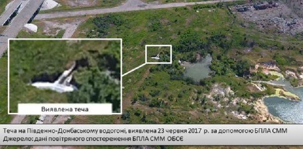 ОБСЕ зафиксировала серьезные повреждения наЮжно-Донбасском водопроводе