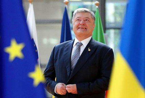 День молодежи: Порошенко поздравил украинцев