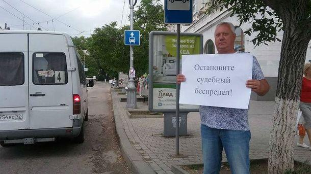Одиночний протест у Криму