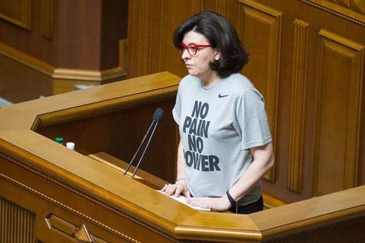 Оксана Сироїд після припинення голодування перебуває в задовільному стані