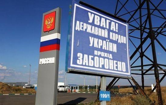 В Украину не пустили более тысячи россиян с начала года