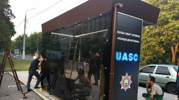 Милиция установила вМариуполе «умную» остановку публичного транспорта