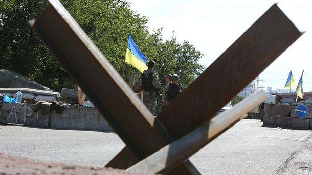 Российско-украинская граница (Иллюстрация)
