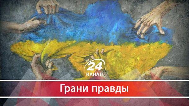 Экспансия Украины
