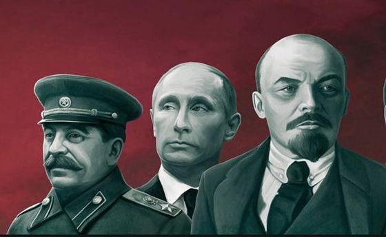 Россияне назвали самую выдающуюся личность всех времен и народов