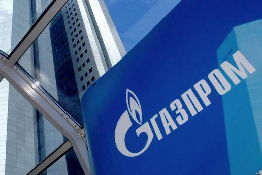 Жить Газпрому осталось недолго, каких-то пять лет!