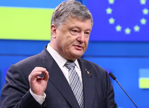 Зустріч Порошенка з Макроном: Президент України розпочав візит до Франції