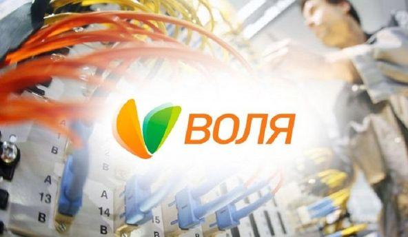 Компанія ВОЛЯ обирає лише якісний телеконтент для її абонентів