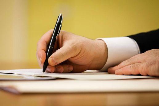 Подписание закона