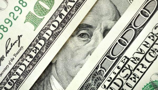 Наличный курс валют 26 июня в Украине