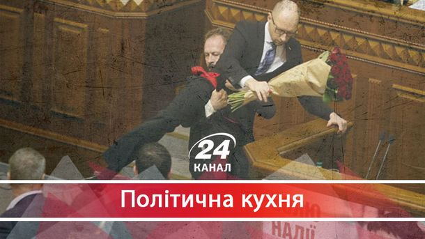 Політичні ігри із фігурантами корупційних справ: кого з депутатів