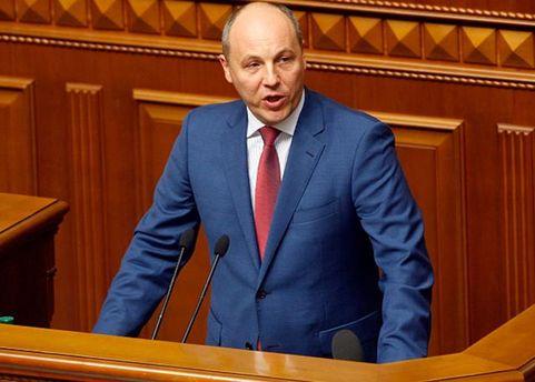 Парубій заявив про загрозу повномасштабного вторгнення Росії в Україну