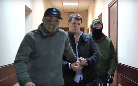 Суд продовжив арешт українському журналісту Роману Сущенко