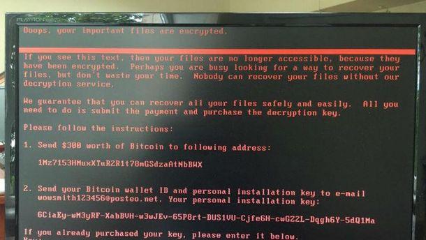 Вгосударстве Украина массово блокируют компьютеры— Хакерская атака