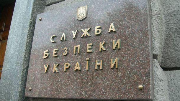 СБУ создала группу, которая будет ратовать синформационной агрессииРФ