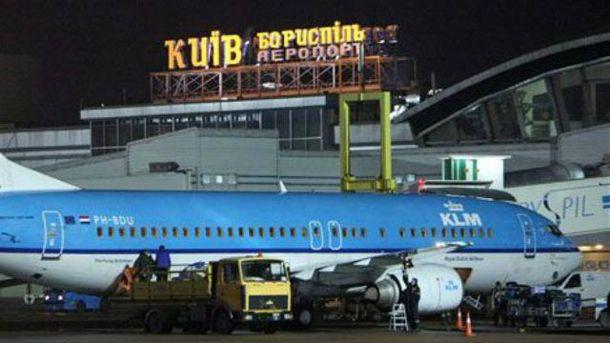 Хакерська атака: нападу зазнав аеропорт