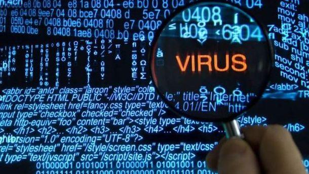 Хакерська атака: СБУ вдалось виділити тіло вірусу