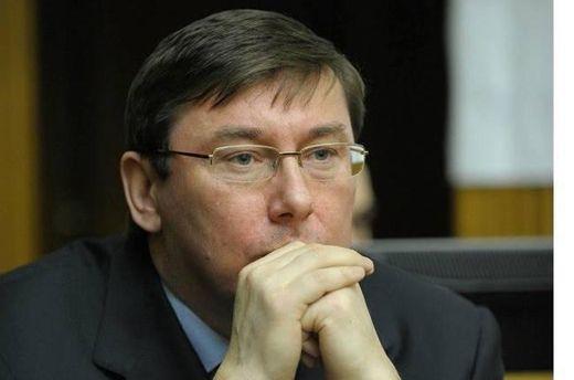 Автономия генпрокурора Луценко и кто за этим стоит