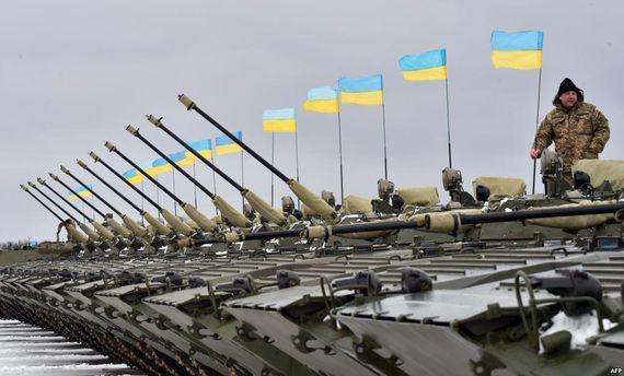 Оружие для украинской армии