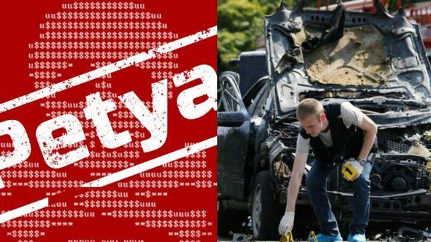 Головні новини 27 червня: масштабна кібератака і теракт у Києві