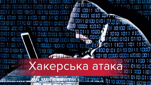 Хакерская атака в Украине – вирус Petya.A