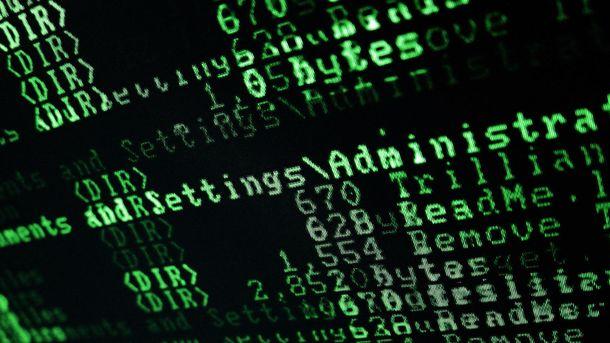 Хакерские атаки в Украине
