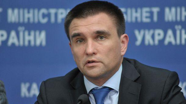 Климкин сообщил , когда пройдут переговоры в«нормандском формате» поДонбассу