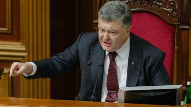 Петро Порошенко хоче зняти недоторканність з депутатів