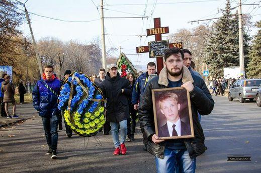 Поховання Степана Чубенка