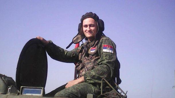Терорист Боян Джеферович