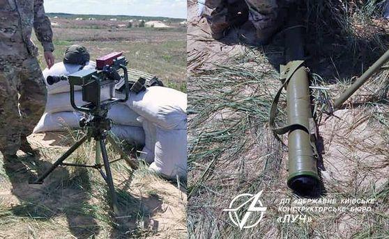 Військові випробували новітній ракетний комплекс