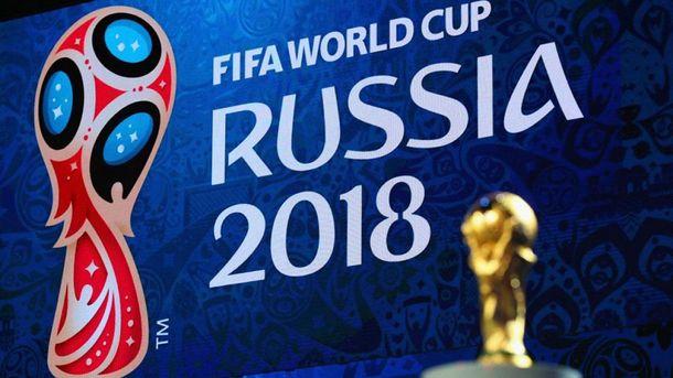У Росії зробили скандальну заяву щодо участі України у ЧС-2018 з футболу