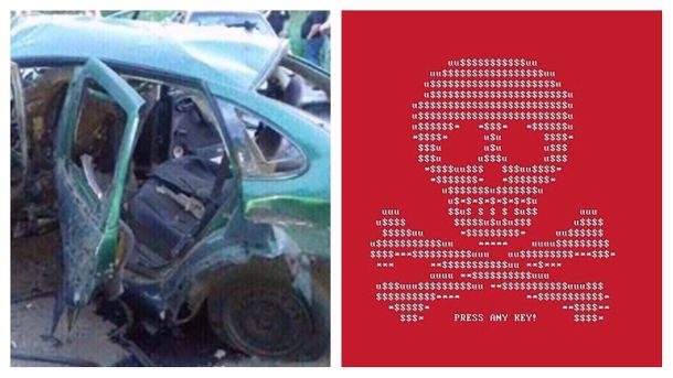 Главные новости 28 июня: подрыв авто СБУ в Донецкой области, борьба с вирусом Petya.А