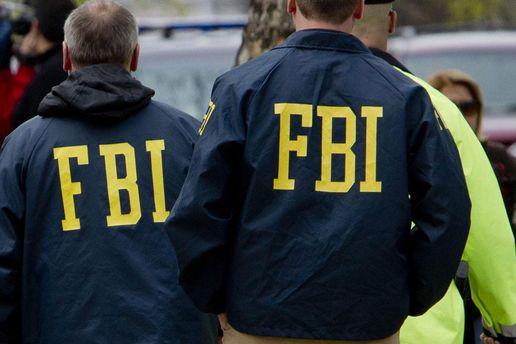 Сотрудники ФБР