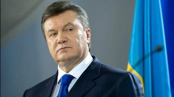 Справу Януковича розглядатимуть заочно