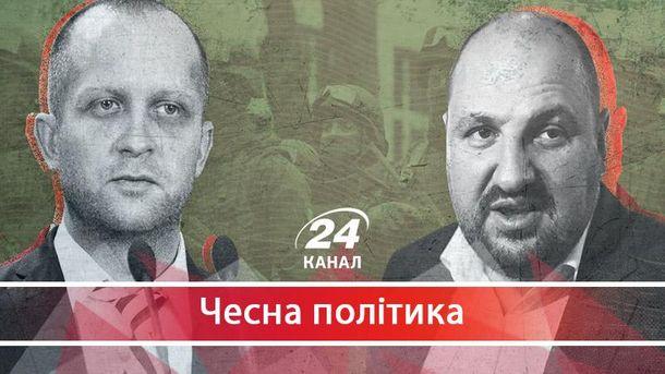Розенблат та Поляков розміняли свій мандат на хабарі