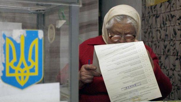 Выборы обойдутся в 2 миллиарда гривен