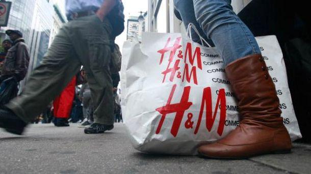 H&M идет в Украину