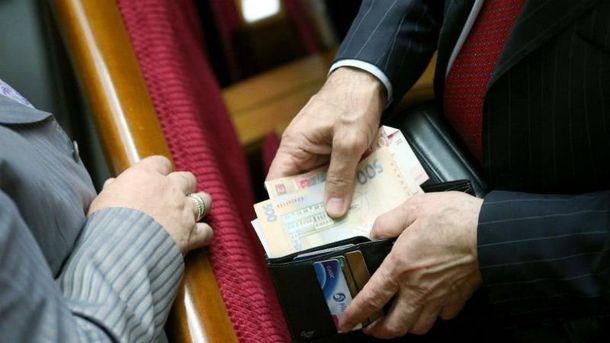 Депутати більше не декларуватимуть компенсації
