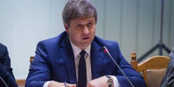 Данилюк: министр финансов ищет кандидата напост руководителя ПриватБанка