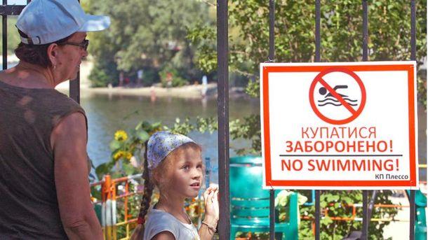На каких украинских пляжах купаться не рекомендуется
